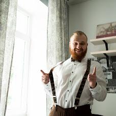 Wedding photographer Evgeniy Gerasimov (Scharfsinn). Photo of 11.12.2016