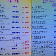 【彰化】淺田屋日式料理的食記,電話地址