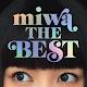 miwa THE BEST –AR– (app)