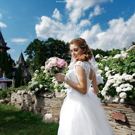 Wedding photographer Aleksandr Govyadin (Govyadin). Photo of 14.02.2018
