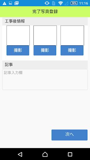 u8a2du5099110u756au652fu63f4u30b7u30b9u30c6u30e0 1.0.13 Windows u7528 2