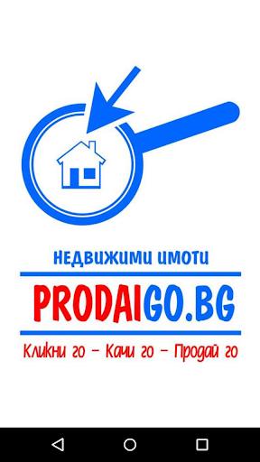 Prodaigo