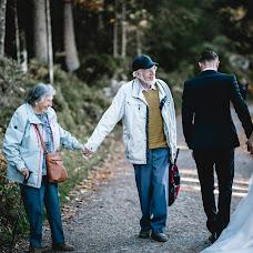 Hochzeitsfotograf Timur Lindt (TimurLindt). Foto vom 02.12.2018