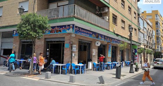Almería y Marruecos: Historia de una relación