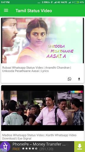 Tamil Video Status 2.05 screenshots 5