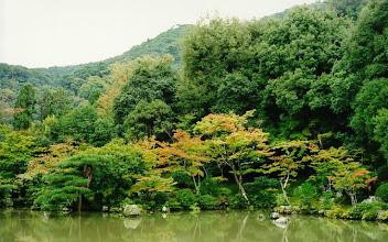 Photo: Kyoto. 1999.