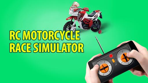 RC Moto。 シミュレータ
