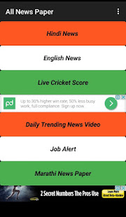 Download All News For PC Windows and Mac apk screenshot 1