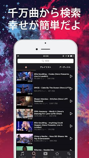 玩免費音樂APP|下載MusicBox,music app不用錢|硬是要APP