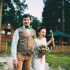 Wedding photographer Veronika Anosova (Anosova). Photo of 22.08.2016