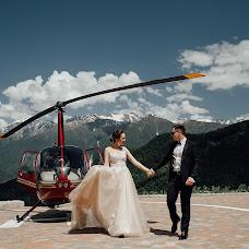 Wedding photographer Ulyana Fedorchenko (Fedorchenko92). Photo of 20.05.2018