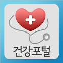 국가건강정보포털 icon