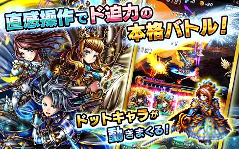王道 RPG グランドサマナーズ : グラサマ Mod Apk Download For Android and Iphone 6
