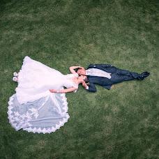 Wedding photographer Javier Coronado (javierfotografia). Photo of 14.03.2018