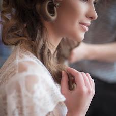 Wedding photographer Katerina Petrova (katttypetrova). Photo of 13.02.2017