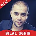 اغاني شاب بلال الصغير Bilal Sghir icon