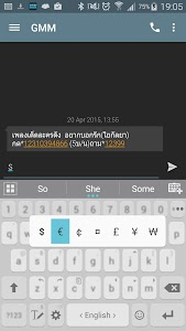 Theme for AI.type S6 Keyboard v1.0