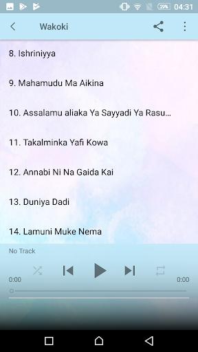 Wakokin Fadar Bege 2.0 screenshots 2