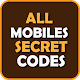 Latest Secret Codes For All Mobiles 2020 Download for PC Windows 10/8/7
