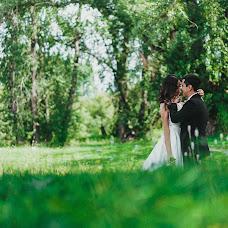 Wedding photographer Dmitriy Kokh (RUset). Photo of 28.09.2018