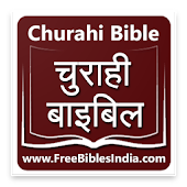 Churahi Bible