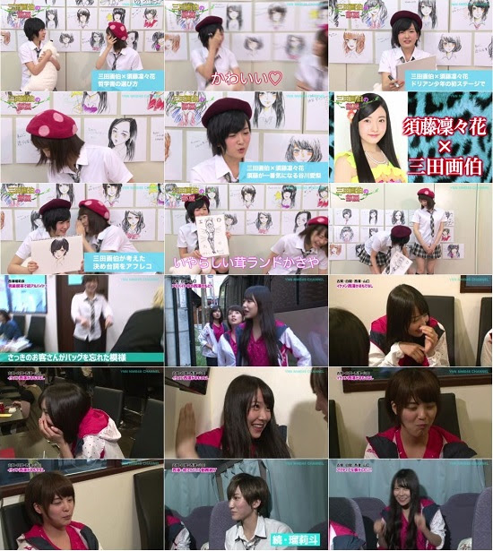 (TV-Variety)(720p) YNN [NMB48チャンネル] Collection 151002 151006