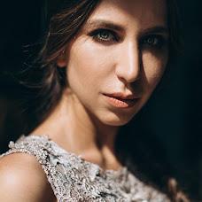 Wedding photographer Anastasiya Pavlova (photonas). Photo of 17.06.2017
