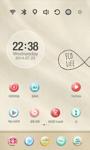 Ecolife Ecolove Launcher Theme
