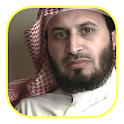 Saad El Ghamidi Full mp3 Quran icon