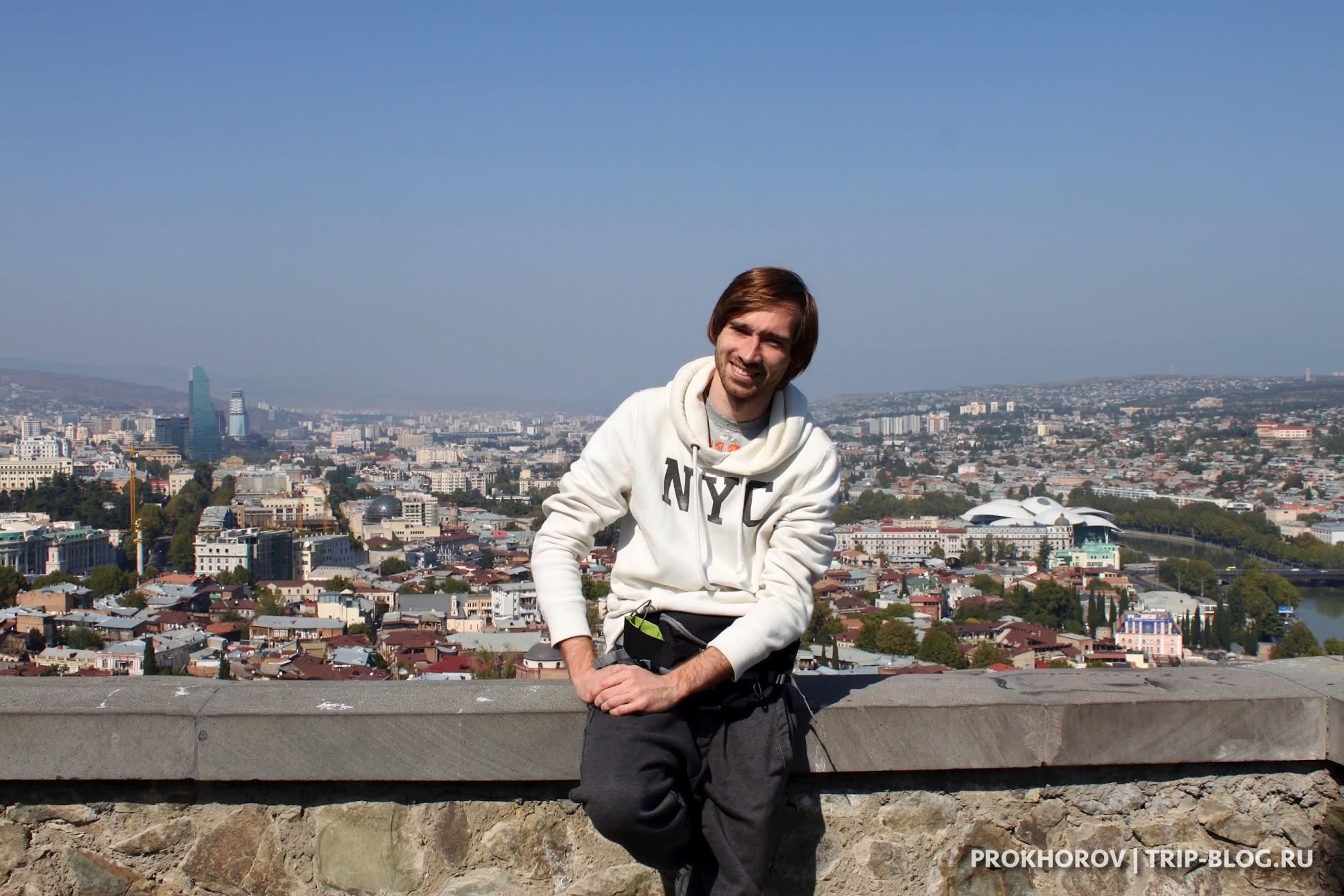 Сергей Прохоров trip-blog.ru