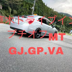 インプレッサ G4 GJ3のカスタム事例画像 ゆーごさんの2021年10月08日20:11の投稿