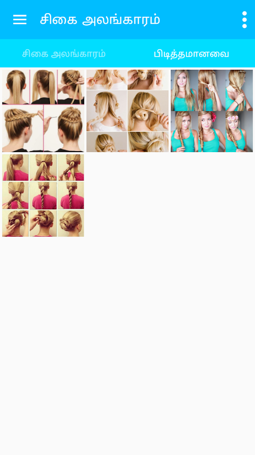Hairstyle Tutorials Easy Guide- screenshot