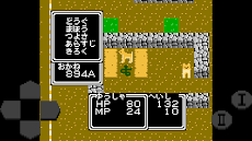 へびのゆうしゃ〜レトロなドットのRPG〜のおすすめ画像4
