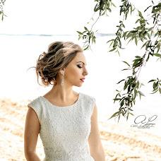 Wedding photographer Aleksandra Lobashova (Lobashovafoto). Photo of 03.08.2017