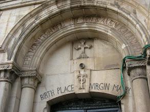 Photo: St. Joachim and Anna's house where Panagia was born