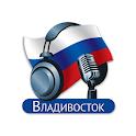 Владивосток Радиостанции - Росси́я icon