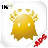 Ghost N: PAC Revenge 2 - NoAds