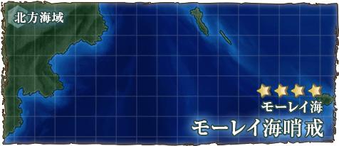 海域画像3-1
