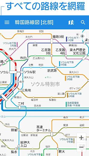 韓国路線図 - ソウル・釜山・韓国全土の地下鉄・鉄道・KTX