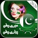 Pakistan Photo Frames 2020 (14 August Profile Pic) icon