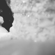 Wedding photographer Luiz felipe Andrade (luizamon). Photo of 14.06.2017