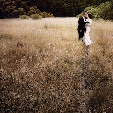Wedding photographer Margarita Nasakina (megg). Photo of 11.07.2017
