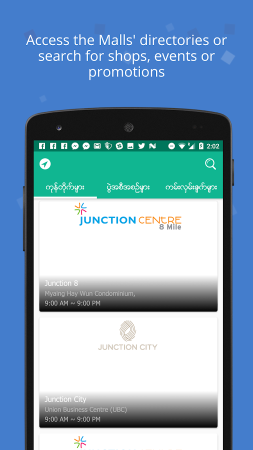 Junction V-aap (Myanmar)- screenshot