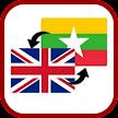 Myanmar English Translator APK