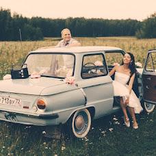 Wedding photographer Dmitriy Izosimov (mulder). Photo of 18.09.2013