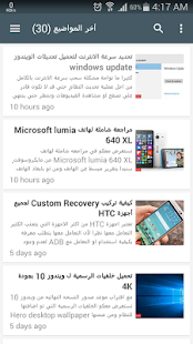 ‫عرفني دوت كوم‬‎- screenshot thumbnail