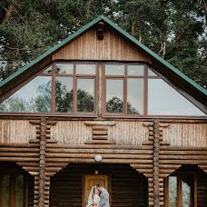 Wedding photographer Evgeniy Flur (Fluoriscent). Photo of 20.06.2018