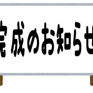ハイラックス GUN125のカスタム事例画像 arumi さんの2021年04月11日17:14の投稿