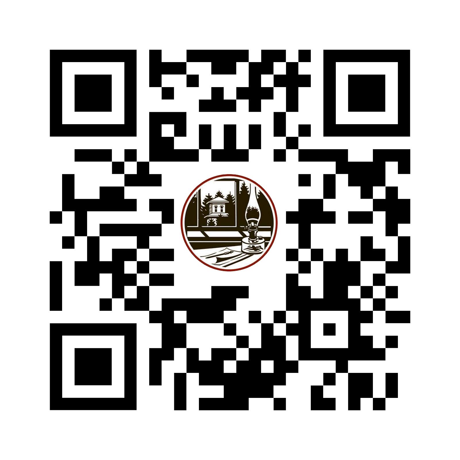 Emily Dickinson Virtual Tour
