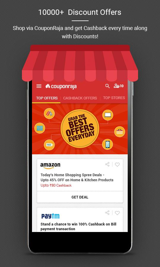 Couponraja - Coupons & Offers- screenshot